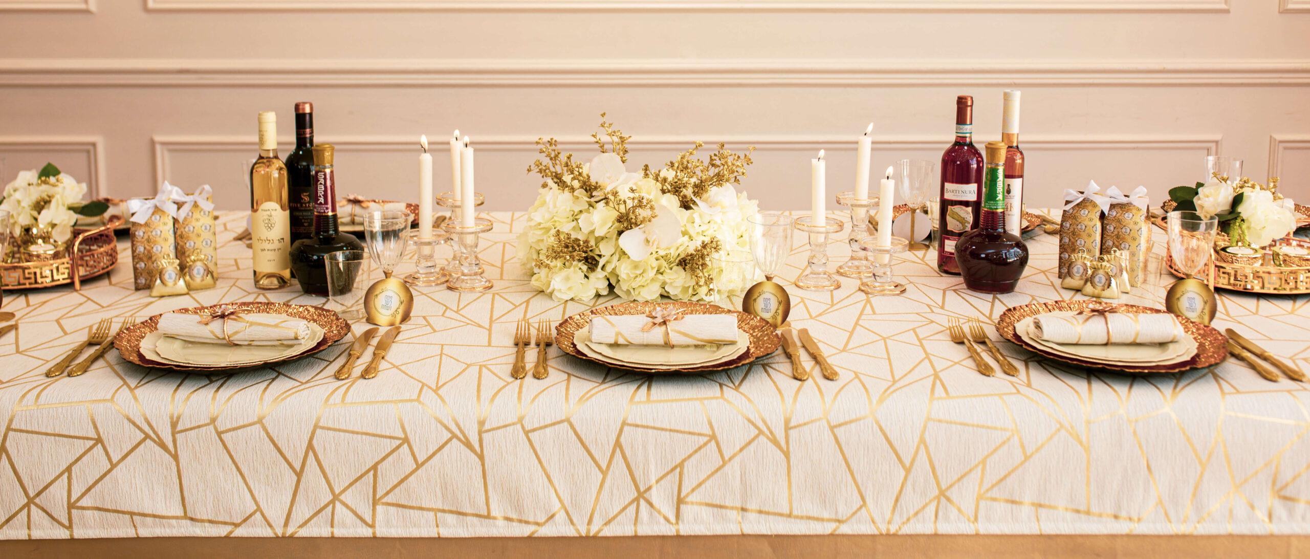 הוד והדר על שולחן החג