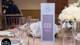 Rashel Events-Bar Mitzva-22